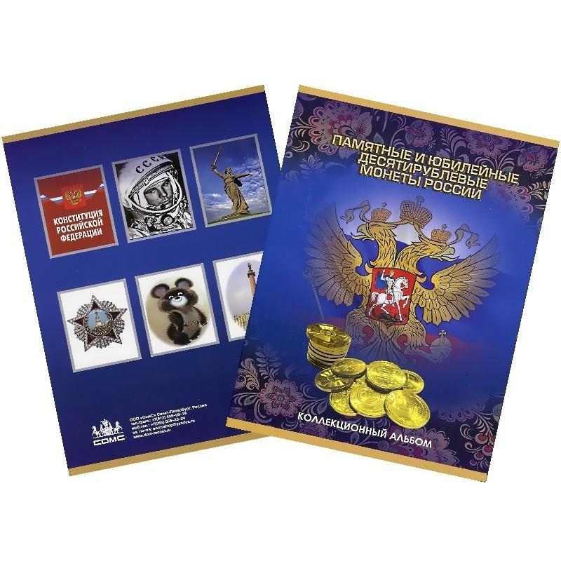 Рублевых магазин монет банки продающие серебряные монеты